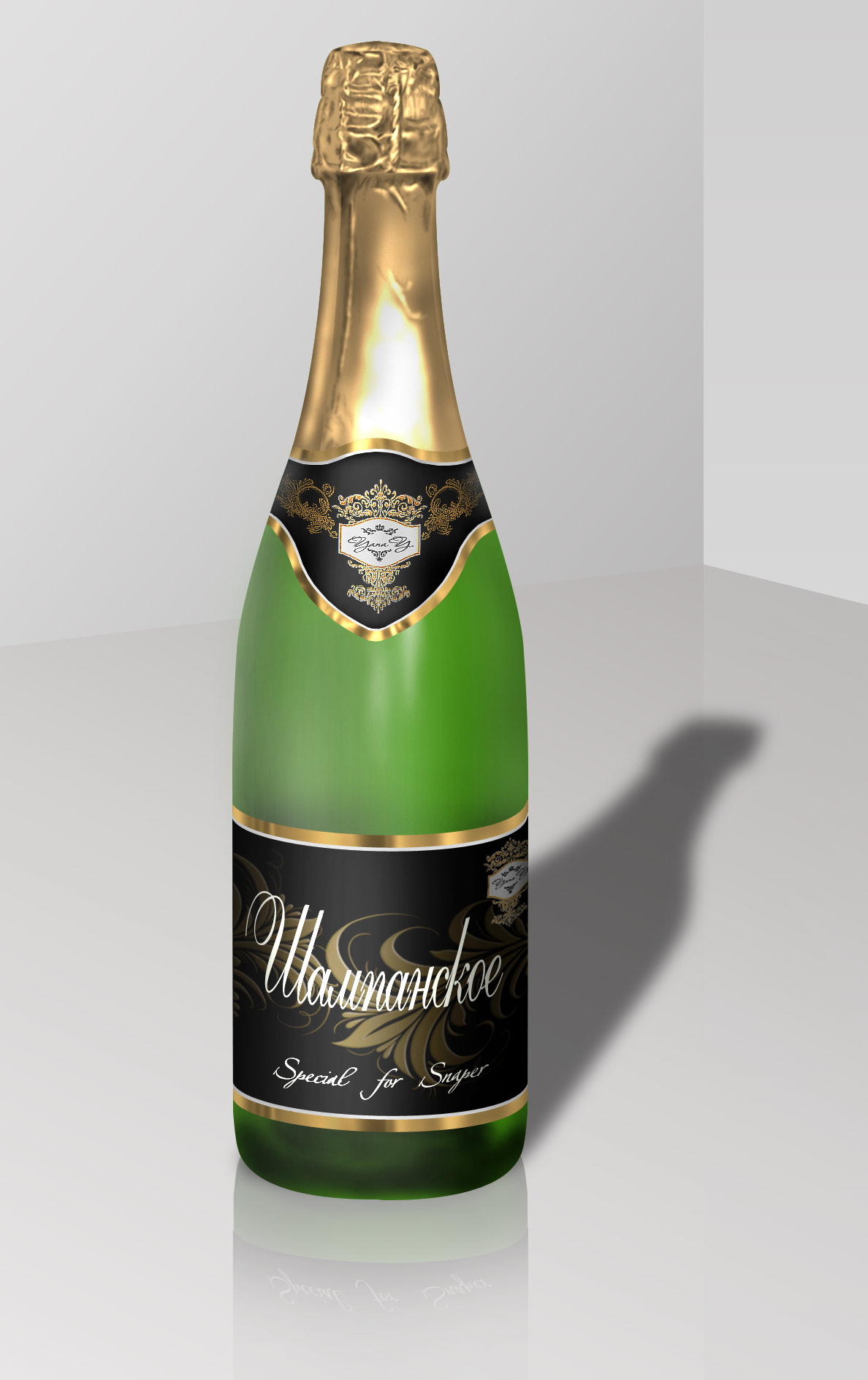 Фото бутылке шампанцкава 1 фотография
