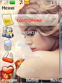 Даша Мельникова