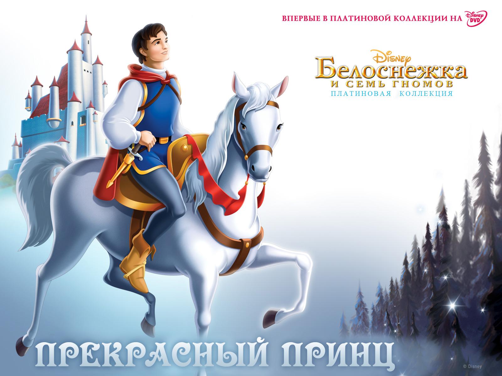 Кино, Snow White and the Seven Dwarfs, фильм, Белоснежка и семь гномов