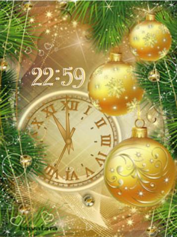 Этот Новый Год...