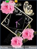 Розы и часы