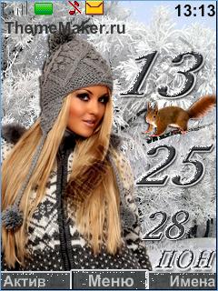 Зима-Холода....