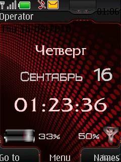 Clock indicators red na 6131 i 6233 data i indikatory ne rabotayut.