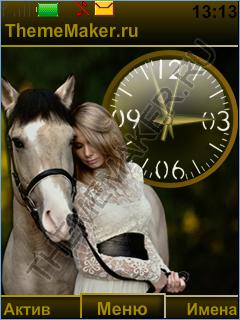 Девушка с конём