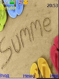 Море солнце пляж любовь
