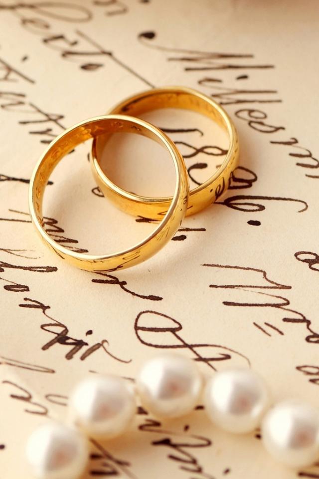Поздравление с днем свадьбы на мобильный телефон 38