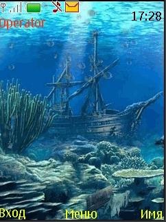 Мертвый корабль