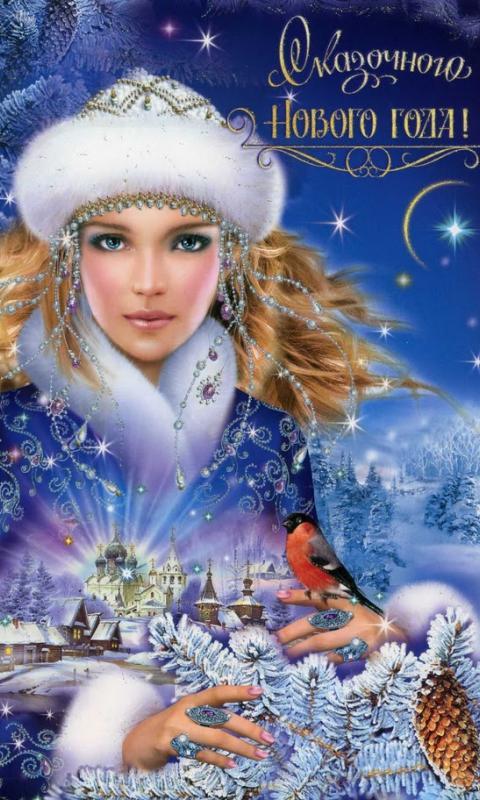Самые красивые новогодние открытки 2014