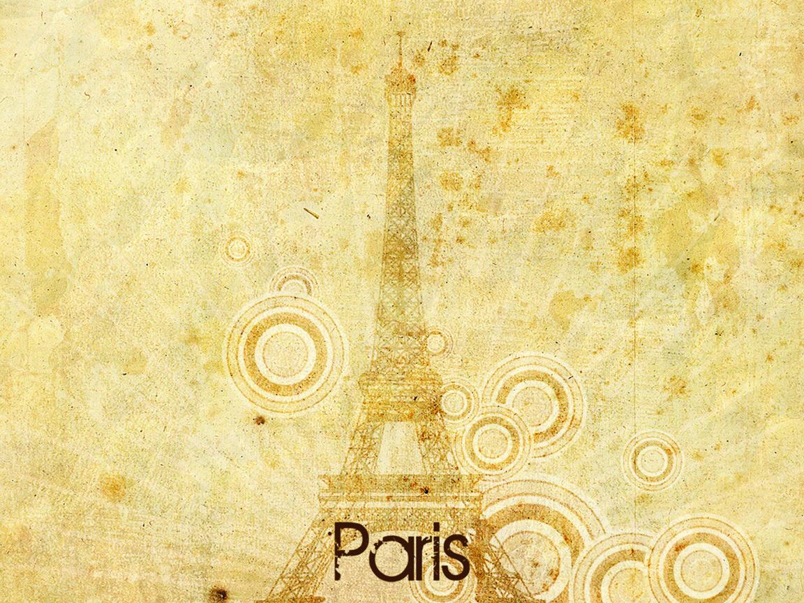Париж 1152 x 864