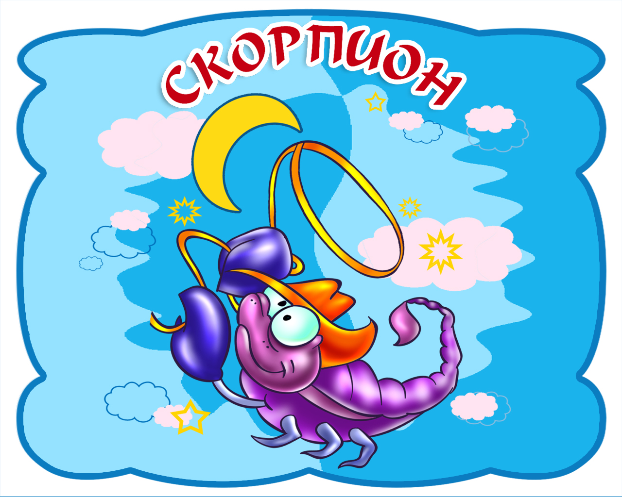 фотообои скорпион: