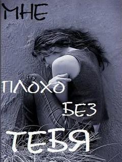http://file.mobilmusic.ru/85/a0/54/571672-320.jpg