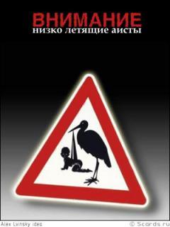 http://file.mobilmusic.ru/8d/fe/d8/869988-320.jpg