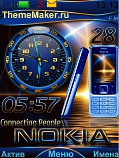 Nokia neon
