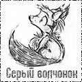 malenikaya_merzosti
