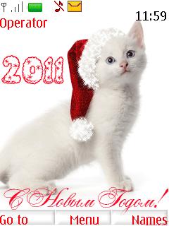 Новогодний котенок  2011:)))