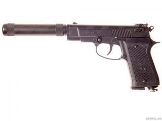 Популярные изображения по запросу Пневматический пистолет Аникс А 101 Anics A 101.
