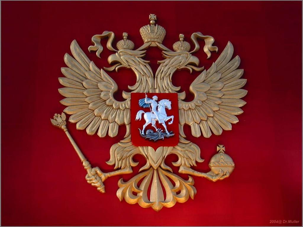 Россия 1024 x 768