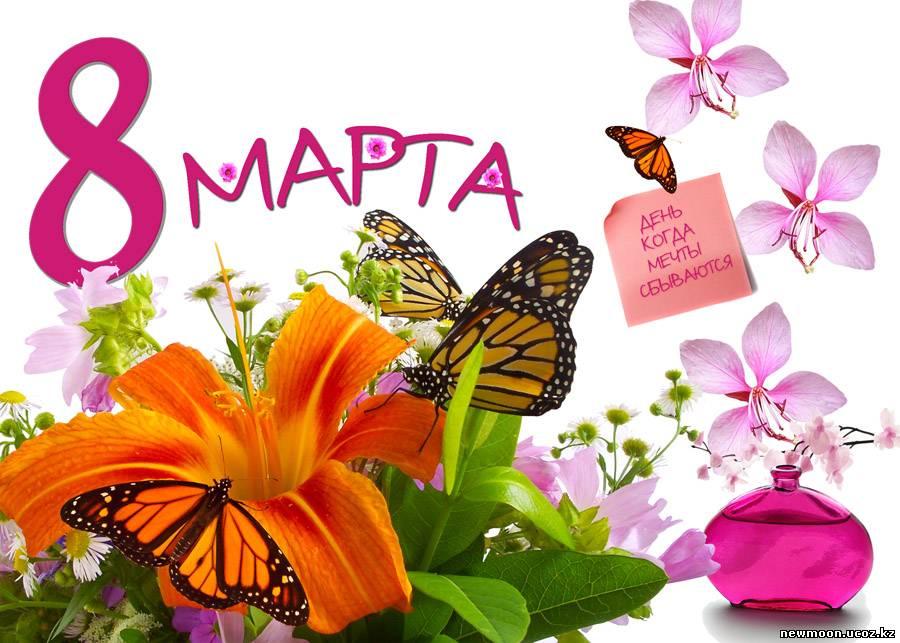 Марта 900 x 643
