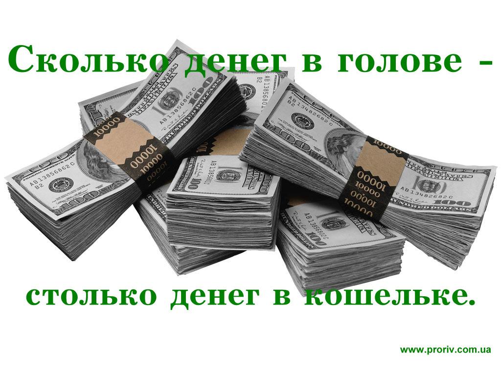 Заговоры вернуть удачу и деньги удачу благополучие Весы
