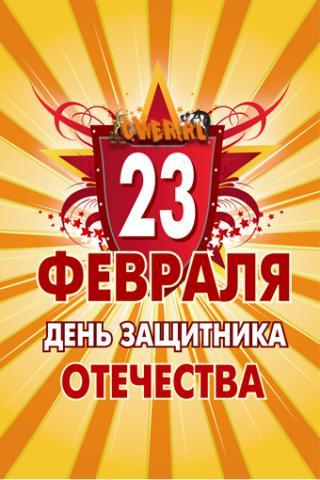 http://file.mobilmusic.ru/b3/58/8c/281806-480.jpg
