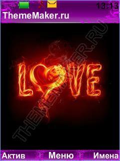 Love моя тема