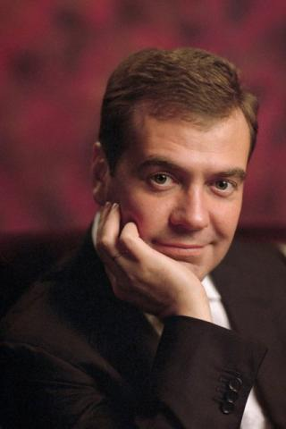 Президент Российской Федерации Д. Медведев