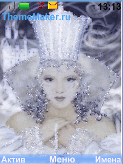 Королева снежная