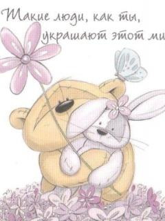 http://file.mobilmusic.ru/c2/bb/ca/926113-320.jpg