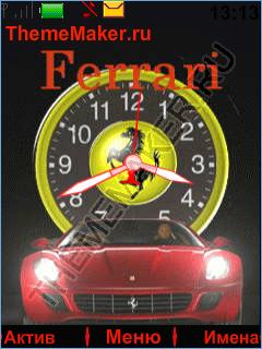 Бибика Ferrari