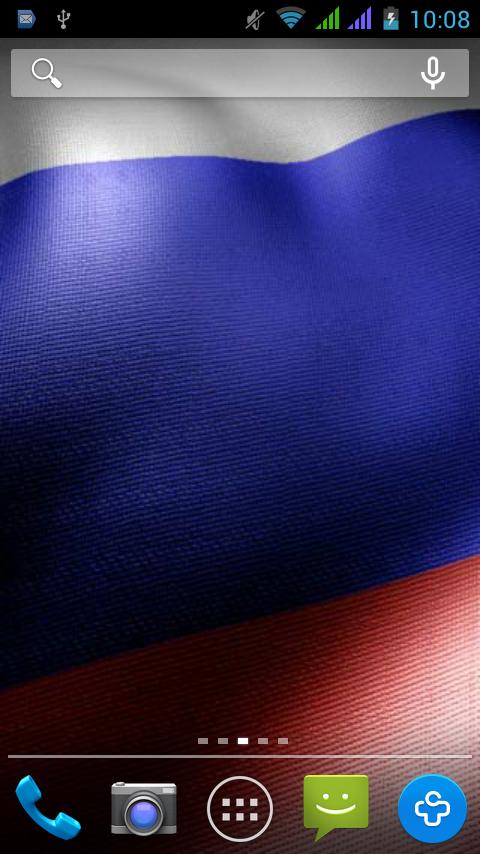Russian Flag 3D (Живые Обои)