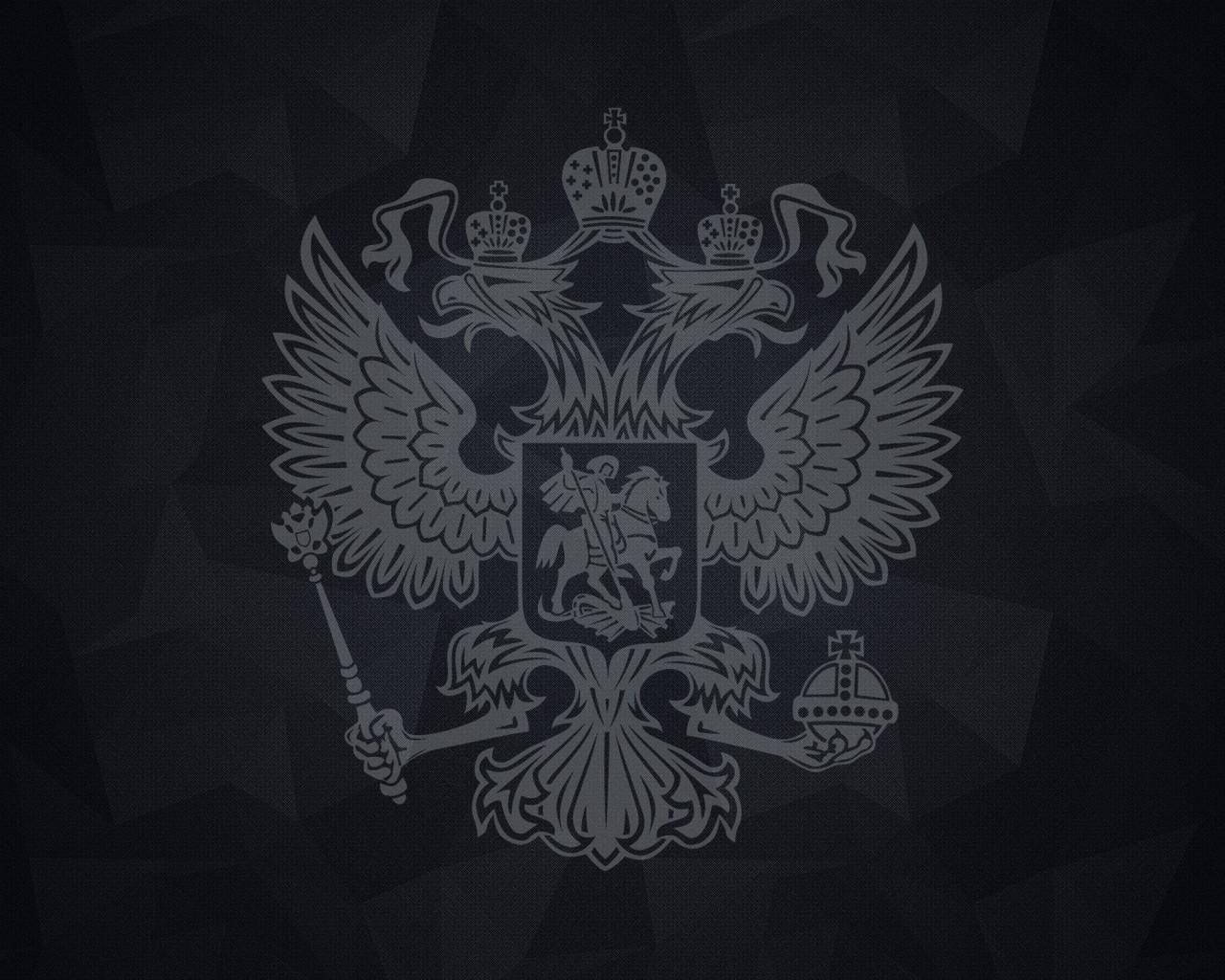 Герб россии скачать на телефон 6