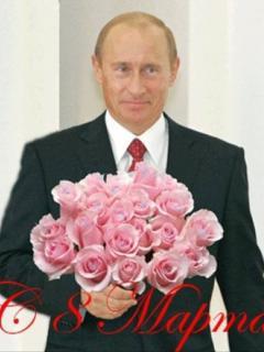 Путин с цветами