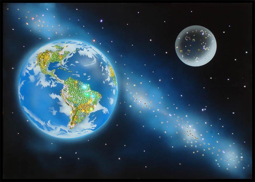 Планета Земля со спутника онлайн  Спутник