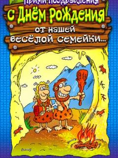 http://file.mobilmusic.ru/e2/ba/62/862572-320.jpg
