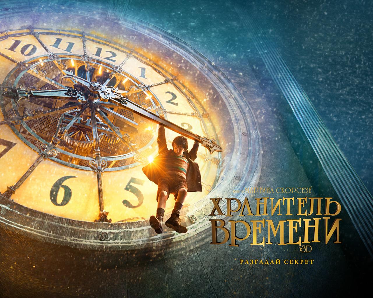 http://file.mobilmusic.ru/e4/0b/86/954555.jpg