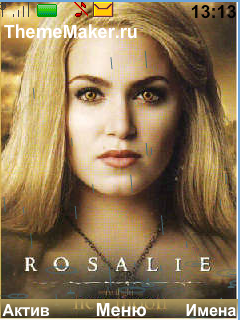 Twilight .Розали